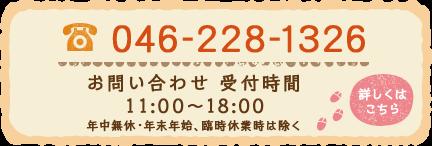 0462281326