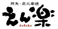 enraku
