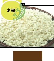 神奈川のお米さとじまん