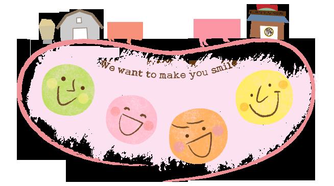 私たちが目指すもの、それは私たちが生産する豚肉でたくさんの方々に幸せと、笑顔になってもらう事です。