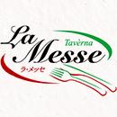 タベルナ ラ・メッセ