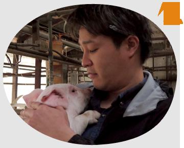 臼井農産 幸せと、笑顔になれる豚肉を。